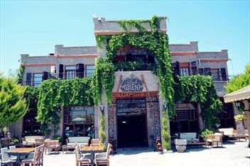 Club Hotel Albena Assos