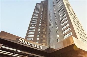 Sheraton Grand Istanbul Atasehir İstanbul